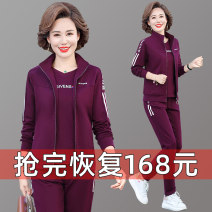 Middle aged and old women's wear Autumn 2020 motion suit easy Three piece set letter 40-49 years old Cardigan moderate Polo collar routine routine Eper zipper polyester Other polyester 95% 5% 91% (inclusive) - 95% (inclusive) Pure e-commerce (online only) zipper trousers