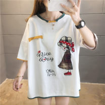 T-shirt 168 white, 168 blue, 168 green, 168 Khaki M,L,XL,XXL Summer 2020 Short sleeve Crew neck easy Medium length routine commute cotton 86% (inclusive) -95% (inclusive) 18-24 years old Korean version originality Cartoon animation Dellette D878123 3D, tie dyeing, stitching, embroidery, patching