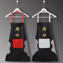 apron antifouling Korean version Household cleaning Average size Clear jade dew public no