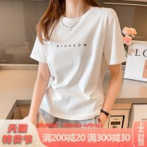 T-shirt White Rose S M L XL 2XL Spring 2021 Short sleeve Crew neck easy Regular routine commute other 96% and above 18-24 years old Korean version youth letter Yamais / yamas printing Other 100% Pure e-commerce (online only)