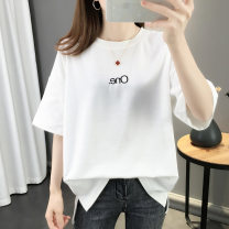 T-shirt White Black Lotus Root Pink S M L XL Spring 2021 Short sleeve Crew neck easy Regular routine commute other 96% and above 18-24 years old Korean version originality letter Yamais / yamas printing Other 100% Pure e-commerce (online only)