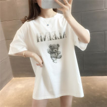 T-shirt Black white crab cyan Average size Summer 2021 Short sleeve Crew neck easy Medium length routine commute other 96% and above 18-24 years old Korean version originality letter Yamais / yamas printing Other 100% Pure e-commerce (online only)