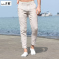 Casual pants Hanxu Fashion City Black blue white dark gray Khaki light blue gunny 28 29 30 31 32 33 34 36 38 routine Ninth pants Other leisure Self cultivation No bullet K58015 spring youth Simplicity in Europe and America 2021 middle-waisted Straight cylinder Flax 100% Beach pants Rib stitching hemp