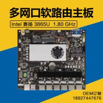 Celeron 3865u / 6 inteli211 network cards industrial control soft routing motherboard Lede / dx-3865l6 / 4G