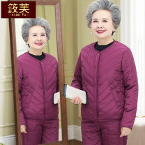 Middle aged and old women's wear Winter of 2019 Red purple rose XL recommendations (90-105 kg) 2XL recommendations (105-120 kg) 3XL recommendations (120-135 kg) 4XL recommendations (135-150 kg) 5XL recommendations (150-165 kg) Intellectuality Cotton easy Two piece set Solid color Over 60 years old