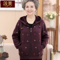 Middle aged and old women's wear Spring 2020 Suggestion: 120-40kg (recommended) leisure time Sweater / sweater easy singleton  Flower and bird pattern Over 60 years old Cardigan moderate Hood have cash less than that is registered in the accounts routine Xiaofu Embroidery other Other 100% zipper