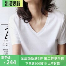 T-shirt S,M,L,XL,2XL Summer 2021 Short sleeve V-neck Self cultivation Regular routine commute cotton 30% and below 25-29 years old Simplicity classic Solid color Other / other
