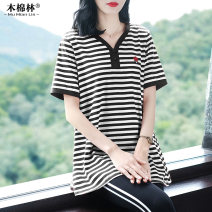Women's large Summer 2021 Red and black L [100-120 Jin recommended] XL [120-140 Jin recommended] 2XL [140-160 Jin recommended] 3XL [160-180 Jin recommended] 4XL [180-200 Jin recommended] 5XL [200-220 Jin recommended] 6xl [220-240 Jin recommended] T-shirt singleton  commute easy moderate Socket stripe