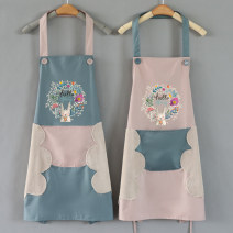 apron Sleeveless apron waterproof Japanese  Household cleaning Average size dcm20180308 Fansheng the post-90s generation no Solid color