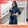 Dress Spring of 2018 Denim blue M,L,XL,2XL,3XL,4XL,5XL,6XL Middle-skirt singleton  three quarter sleeve commute V-neck middle-waisted Solid color A-line skirt 18-24 years old Type X Xiangyiya Garden Korean version More than 95% Denim cotton