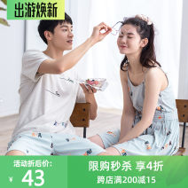 Pajamas / housewear set lovers Quiet rhyme Female m [spot], female l [spot], female XL [spot], male l [spot], male XL [spot], male XXL [spot] Men's, women's cotton Short sleeve Simplicity Leisure home summer Thin money Crew neck other shorts Socket youth 2 pieces rubber string More than 95%
