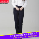 Suit pants / suit pants Female XS / 150, female s / 155, female M / 160, female L / 165, female XL / 170, female 2XL / 175A, female 3XL / 175B, female 4XL / 175C, female 5XL / 180 Ntw007 women's Navy Stripe trousers Autumn of 2019 Straight cylinder middle-waisted trousers routine Self made pictures