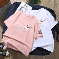 T-shirt M L XL 2XL Summer of 2019 Short sleeve Crew neck easy Medium length routine commute other 96% and above 18-24 years old Korean version Newciiteer Other 100%