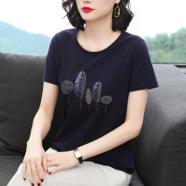 T-shirt Yellow, red, blue, green M,L,XL,2XL,3XL,4XL Summer 2021 Short sleeve Crew neck easy routine commute cotton 86% (inclusive) -95% (inclusive) Korean version classic Plants and flowers Pinge Dixin Sequins