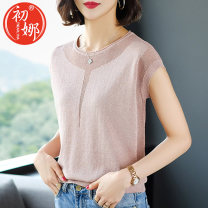 T-shirt Lotus root powder color card, its color is light blue, peach red, black S M L XL 2XL 3XL Summer 2020 Short sleeve Crew neck easy have cash less than that is registered in the accounts routine commute other 96% and above Korean version Tnearl YNA / Chuna Other 100%