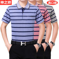 T-shirt other thin For size 48, it is suggested that the weight should be about 110-130 Jin; for 50, it should be about 130-145; for 52, it should be 145-165; for 54, it should be 165-185; for 56, it should be 185-210; for 58, it should be 210-235 The beauty of God Short sleeve Lapel easy summer 2021