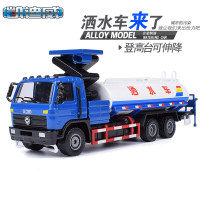 auto salon girls Cadeve  Metal toys 2 years old, 3 years old, 4 years old, 5 years old, 6 years old, 7 years old, 8 years old, 9 years old, 10 years old, 11 years old, 12 years old, 13 years old, 14 years old and above Chinese Mainland six hundred and twenty-five thousand and forty-two alloy 1-50