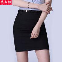 skirt Winter of 2019 S M L XL 2XL 3XL 4XL 5XL Black skirt Middle-skirt Versatile High waist skirt Solid color 25-29 years old More than 95% Huan Yi Xian polyester fiber Polyester 97.8% polyurethane elastic fiber (spandex) 2.2% Pure e-commerce (online only)