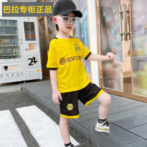 suit kebeally 110cm 120cm 130cm 140cm 150cm 160cm 170cm neutral summer motion Short sleeve + pants 2 pieces Thin money There are models in the real shooting nothing other other children Learning reward Class B Polyester 100% Summer 2020