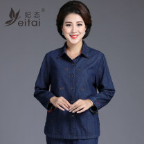 Middle aged and old women's wear Spring 2020 blue L-95-105 kg, xl-105-120 kg, 2xl-120-135 kg, 3xl-135-150 kg, 4xl-150-165 kg leisure time shirt easy singleton  Solid color Over 60 years old Cardigan moderate Polo collar routine routine A9-26 Imperial concubine state Embroidery pure cotton Cotton 100%