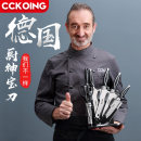 A complete set of kitchen knives 60 & deg; and below CCKO 175mm yes 7 pieces 4cr13mov CK9822 Chinese Mainland European style the post-80s generation no 290*140*350