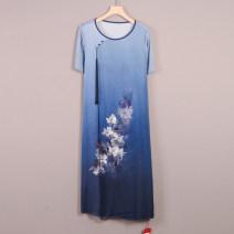 Dress Summer 2021 Red, lake blue, cyan L,XL,2XL,3XL