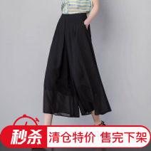 Casual pants Black, dark blue S,M,L,XL,2XL,3XL Summer of 2019 Ninth pants Wide leg pants High waist commute Thin money 25-29 years old 91% (inclusive) - 95% (inclusive) B003 Aimu Zhenpin polyester fiber Korean version pocket polyester fiber