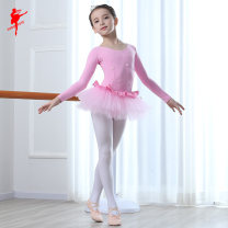 Children's performance clothes Pink, snow green, pink crotch buckle, open buckle, contact customer service female 120cm,130cm,140cm,150cm,155cm,160cm,165cm,170cm Red dance shoes Class A Ballet Cotton 95% polyamide (nylon) 5% Pure cotton (100% content) 14 years old princess
