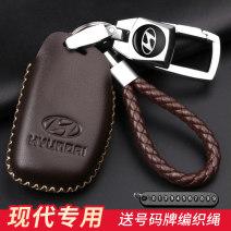 Car key bag Black boy Modern key bag