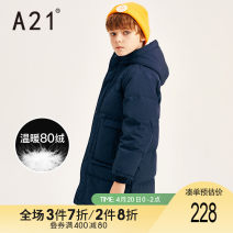 Down Jackets 110cm 120cm 130cm 140cm 150cm 160cm 80% Grey duck down Children, women and men A21 Olive green dark blue polyester Medium length Detachable cap Zipper shirt Solid color R494315004 Class C Polyester 100% Polyester 100% Winter of 2019 leisure time Chinese Mainland