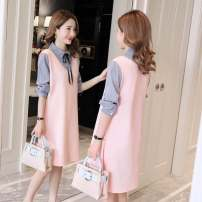 suit HIMIBABY Sky Blue Navy Pink M L XL XXL Korean version Long sleeve + skirt spring and autumn routine other HM-181225