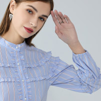 shirt [pearl button top with wooden ear edge] Add small [add small], small, big Spring 2021 cotton 91% (inclusive) - 95% (inclusive) Long sleeves Sweet Regular stand collar Single row multi button routine stripe 25-29 years old Straight cylinder Auricularia auricula, button