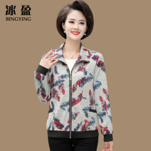 Middle aged and old women's wear Autumn of 2019 Feather flower with grey background and feather flower with red background XL (within 105 kg recommended) 2XL (105-120 kg recommended) 3XL (120-135 kg recommended) 4XL (135-150 kg recommended) fashion Jacket easy singleton  other 40-49 years old other