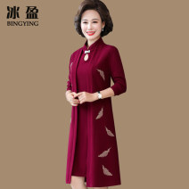 Middle aged and old women's wear Autumn 2020 Green red blue fashion Dress Straight cylinder Two piece set other 40-49 years old Cardigan moderate other Medium length routine Full of ice other Other 100% 96% and above Pure e-commerce (online only)