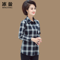 Middle aged and old women's wear Autumn of 2019 Grey, white, yellow and red XL (within 105 kg recommended) 2XL (105-120 kg recommended) 3XL (120-135 kg recommended) 4XL (135-150 kg recommended) fashion shirt easy singleton  lattice 40-49 years old Cardigan moderate other routine routine BY89514135