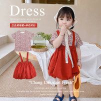 Dress Red floral T-shirt, red strap skirt, orange suit female Other / other 80cm,90cm,100cm,110cm,120cm,130cm Other 100% summer lady Petticoat Broken flowers other Strapless skirt AUT1545 12 months, 3 years, 6 years, 18 months, 2 years, 5 years, 4 years Chinese Mainland