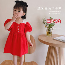 Dress Red, apricot female Other / other 80cm,90cm,100cm,110cm,120cm Other 100% summer lady Petticoat Solid color other A-line skirt AUT1530 12 months, 3 years, 6 years, 18 months, 2 years, 5 years, 4 years Chinese Mainland