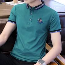 Polo shirt Other / other Fashion City thin White, gray, yellow, dark blue, rose red, peach red, army green, grass green, lake blue M,L,XL,2XL,3XL Self cultivation business affairs summer Short sleeve MT000622 Business Casual routine youth 2021 cotton Mercerization More than 95%