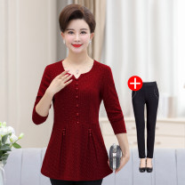 Middle aged and old women's wear Autumn of 2019 Red + black pants Caramel + Black Pants Green + black pants Caramel red green 1XL [suggested 90-110 kg] 2XL [suggested 110-120 kg] 3XL [suggested 120-130 kg] 4XL [suggested 130-145 kg] 5XL [suggested 145-160 kg] fashion T-shirt Self cultivation Socket