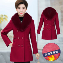Middle aged and old women's wear Winter 2016 Red purple Caramel red with cotton purple with cotton caramel with cotton deep purple fashion Jacket / jacket Self cultivation singleton  Solid color 40-49 years old Cardigan moderate Polo collar Long (length 70-100cm) routine HHY1939120 Hua Huiyu Button