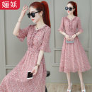 Hanfu 96% and above Summer of 2019 Off white lotus root Pink S M L XL 2XL 3XL polyester fiber