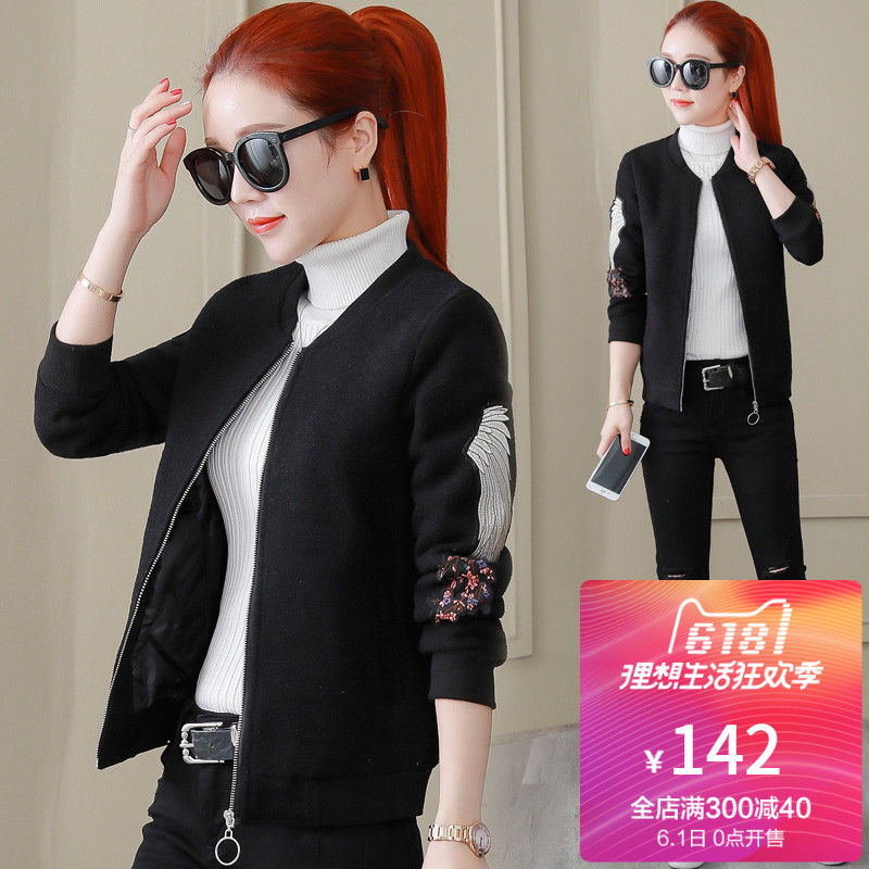 short coat Winter 2017 SMLXL2XL3XL Black caramel Long sleeve Short paragraph Thicken Single Self-cultivation conventional Commuting Round neck zipper animal picture Demon 25-29 years old 6815YCF3 Embroidery zipper resin color stitching Nylon Polyamide fiber (nylon) 55.6% Polyester fiber 44.4%