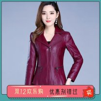 leather clothing Other / other Autumn of 2019 XL (suitable for 90-110 kg), 2XL (suitable for 110-120 kg), 3XL (suitable for 120-130 kg), 4XL (suitable for 130-140 kg), 5XL (suitable for 140-150 kg), 6xl (suitable for 150-160 kg), 7XL (suitable for 160-175 kg) Violet, black, red Long sleeves commute