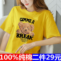 T-shirt M L XL 2XL 3XL 4XL Spring 2021 Short sleeve Crew neck easy Regular routine commute cotton 96% and above 18-24 years old Korean version originality Cartoon animation Dai Meixin printing Cotton 100% Pure e-commerce (online only)