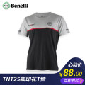Racing T-shirt TNT25 SMLXL2XL Benelli TNT25 T-shirt size is European code, too large, it is recommended to take a small code