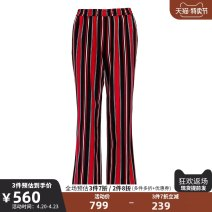 Casual pants Mixed blue mixed red 36/S 38/M 40/L 42/XL Summer 2021 trousers Wide leg pants High waist commute routine 30-34 years old 91% (inclusive) - 95% (inclusive) 5EX14 Moiselle / mu Shi polyester fiber pocket Polyester fiber 93.6% polyurethane elastic fiber (spandex) 6.4%