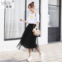 Dress Summer of 2019 S M L XL XXL XXXL Mid length dress Two piece set Short sleeve commute Crew neck High waist Solid color Socket Pleated skirt routine Others 18-24 years old Type A Germs Korean version Screen printing More than 95% polyester fiber Polyester 100% Pure e-commerce (online only)