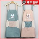 apron Sleeveless apron waterproof Korean version other Household cleaning Average size HL-XNH-WX01 Hanlong public yes Cartoon