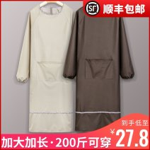 apron Men's long sleeve apron [black] men's long sleeve apron [Brown] men's long sleeve apron [Khaki] Sleeve apron waterproof Korean version PVC Household cleaning Average size HL men's apron Hanlong the post-90s generation yes Solid color