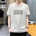 T-shirt Youth fashion thin M L XL 2XL 3XL Miow / cat man Short sleeve Crew neck easy Other leisure summer teenagers routine tide Spring 2020 Alphanumeric printing cotton Creative interest No iron treatment Domestic famous brands Pure e-commerce (online only) 50% (inclusive) - 69% (inclusive)